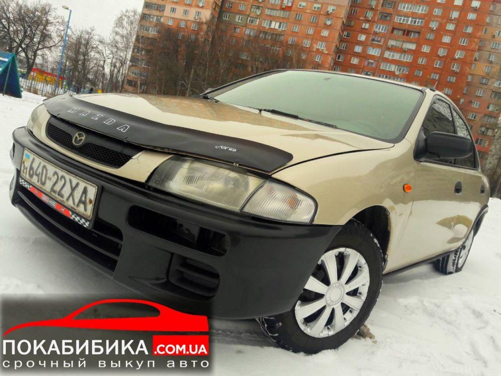 Автовыкуп в Украине фото
