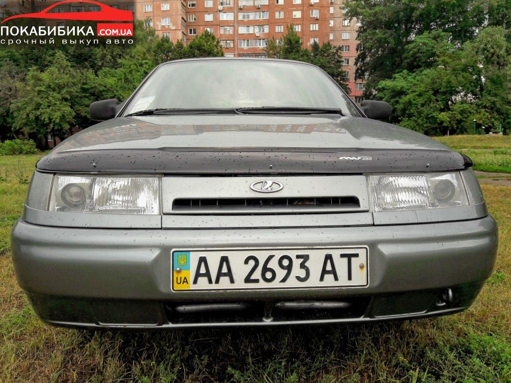 Автоывыкуп дорого в Киеве и области