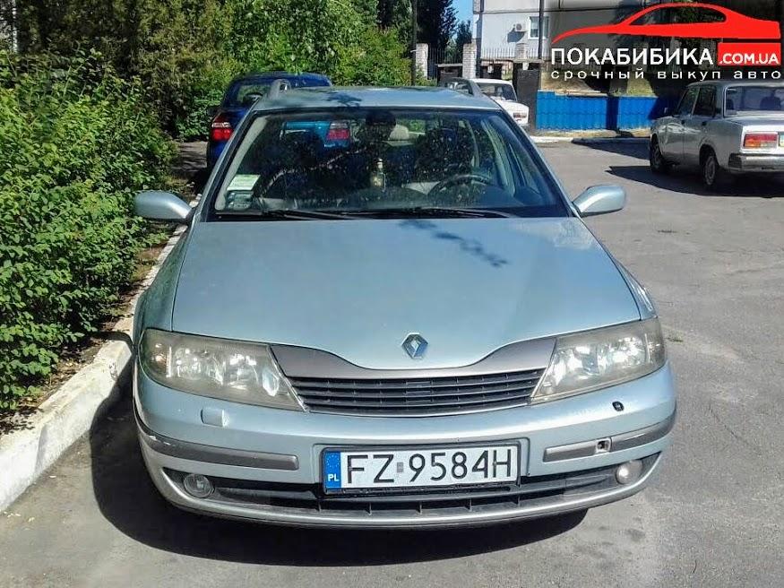Выкуп авто на еврономерах в Харькове