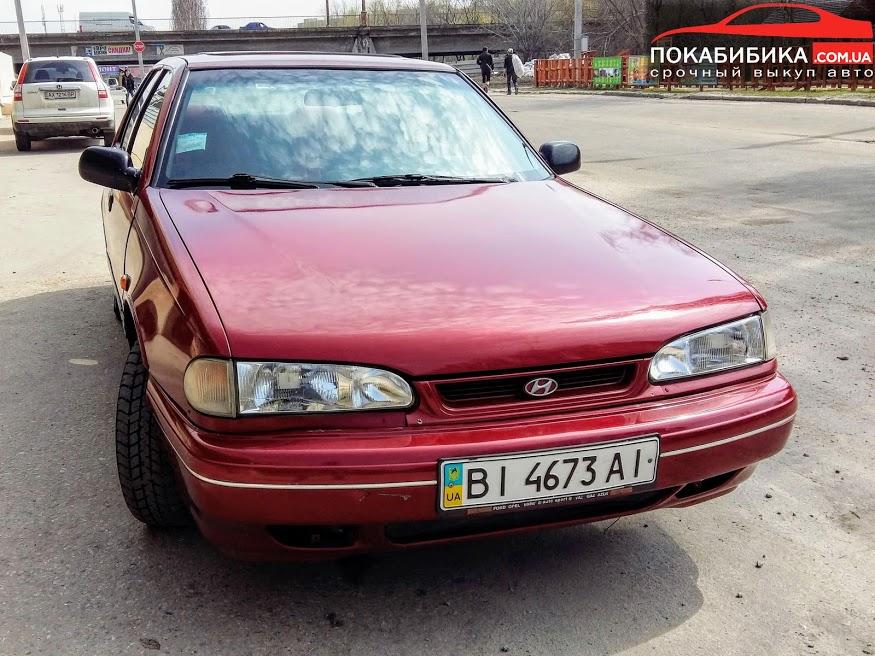 Автовыкуп в Кременчуге