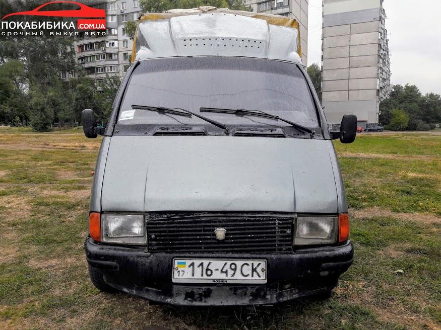 Срочный автовыкуп в Кременчуге