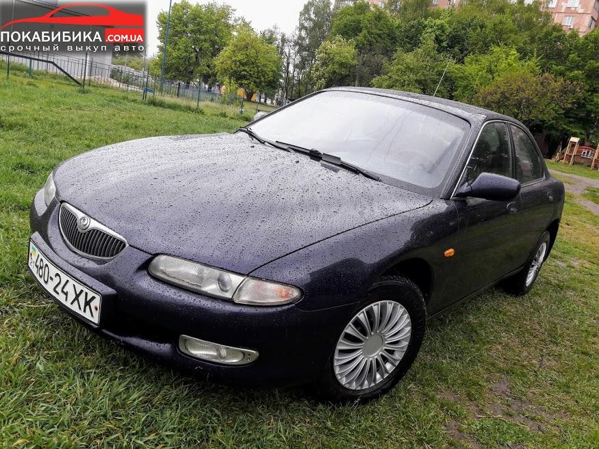 Автовыкуп Mazda