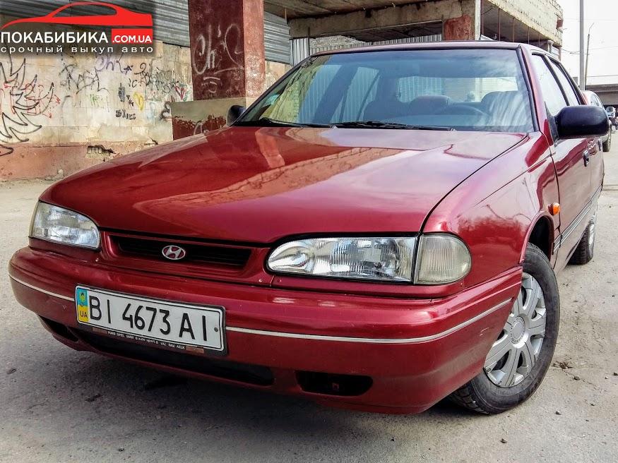 Выкуп авто в Полтаве и Полтавской области
