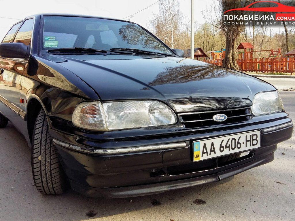 Срочный автовыкуп в Киеве и области