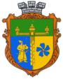 Автовыкуп Барвенково герб