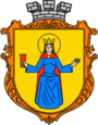 Автовыкуп Барышевка герб