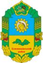 Автовыкуп Близнюки герб
