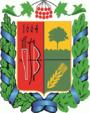 Автовыкуп Боровая герб