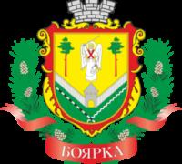 Автовыкуп Боярка герб