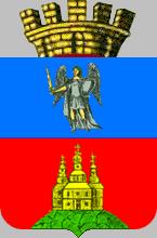 Автовыкуп Васильков герб