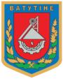 Автовыкуп Ватутино герб