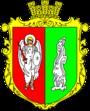 Автовыкуп Великая Дымерка герб