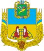 Автовыкуп Великий Бурлук герб