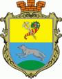 Автовыкуп Волчанск герб