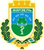 Автовыкуп Ворзель герб