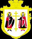 Автовыкуп Вышгород герб