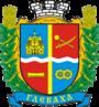 Автовыкуп Глеваха герб