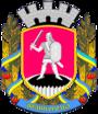 Автовыкуп Звенигородка герб