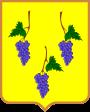 Автовыкуп Изюм герб
