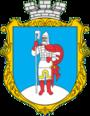 Автовыкуп Канев герб