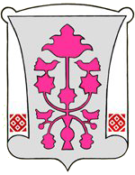 Автовыкуп Обухов герб