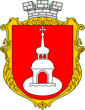 Автовыкуп Переяслав-Хмельницкий герб