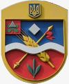 Автовыкуп Ракитное герб