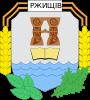 Автовыкуп Ржищев герб