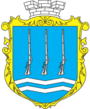 Автовыкуп Светловодск герб