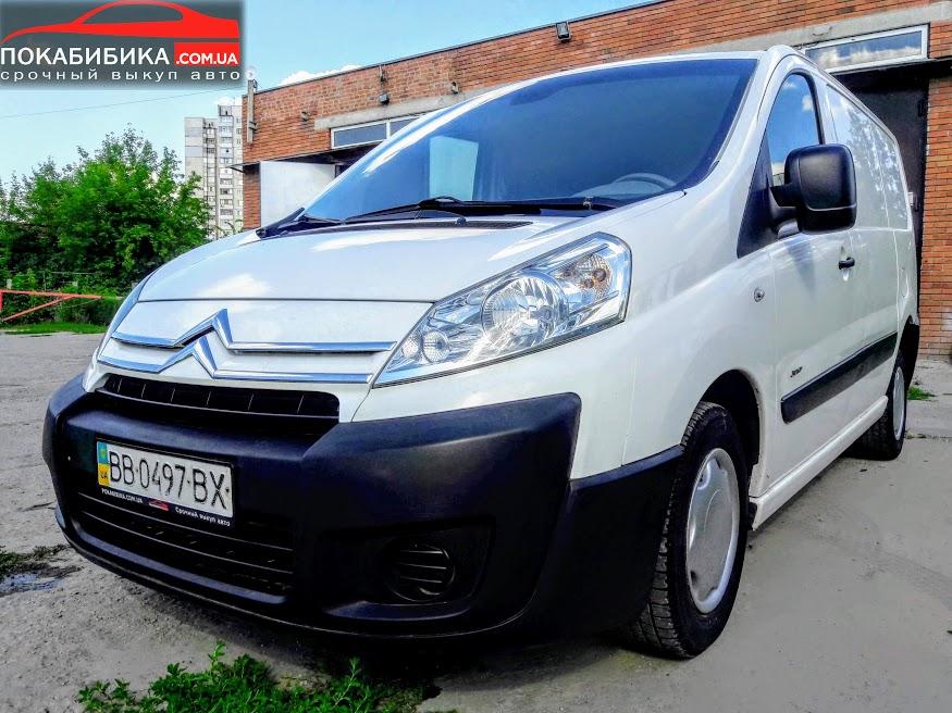 Срочный автовыкуп в Северодонецке и Луганской области