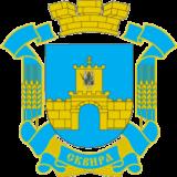 Автовыкуп Сквира герб