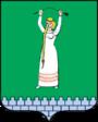 Автовыкуп Смела герб