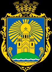 Автовыкуп Софиевская Борщаговка герб