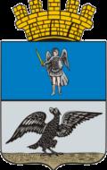 Автовыкуп Тараща герб