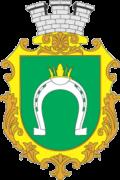 Автовыкуп Узин герб