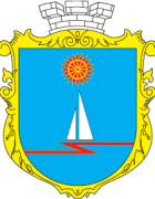 Автовыкуп Украинка герб