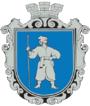 Автовыкуп Умань герб