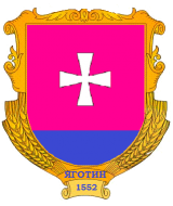 Автовыкуп Яготин герб