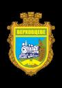 Автовыкуп Верховцево герб