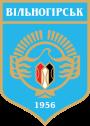 Автовыкуп Вольногорск герб