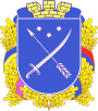 Автовыкуп Днепр герб