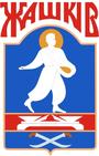 Автовыкуп Жашков герб