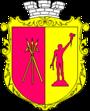 Автовыкуп Каменское герб