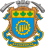 Автовыкуп Краматорск герб