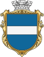 Автовыкуп Кременчуг герб