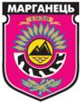 Автовыкуп Марганец герб