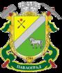 Автовыкуп Павлоград герб