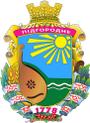 Автовыкуп Подгородное герб