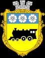 Автовыкуп Синельниково герб