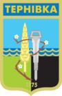 Автовыкуп Терновка герб